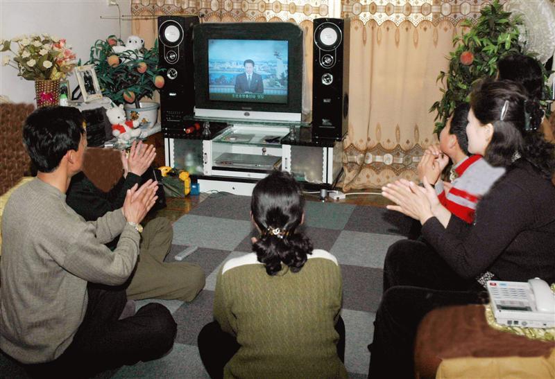 Korean Central Television (KCTV) - Pyongyang - Watch Online