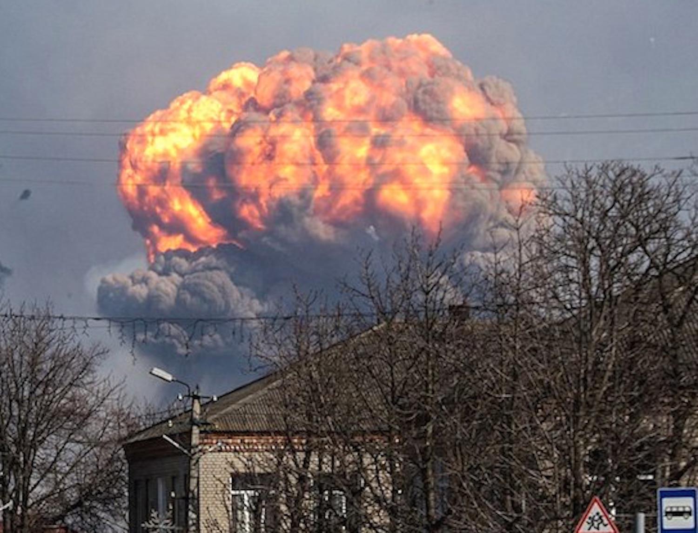 Ukrainian Factory Explodes