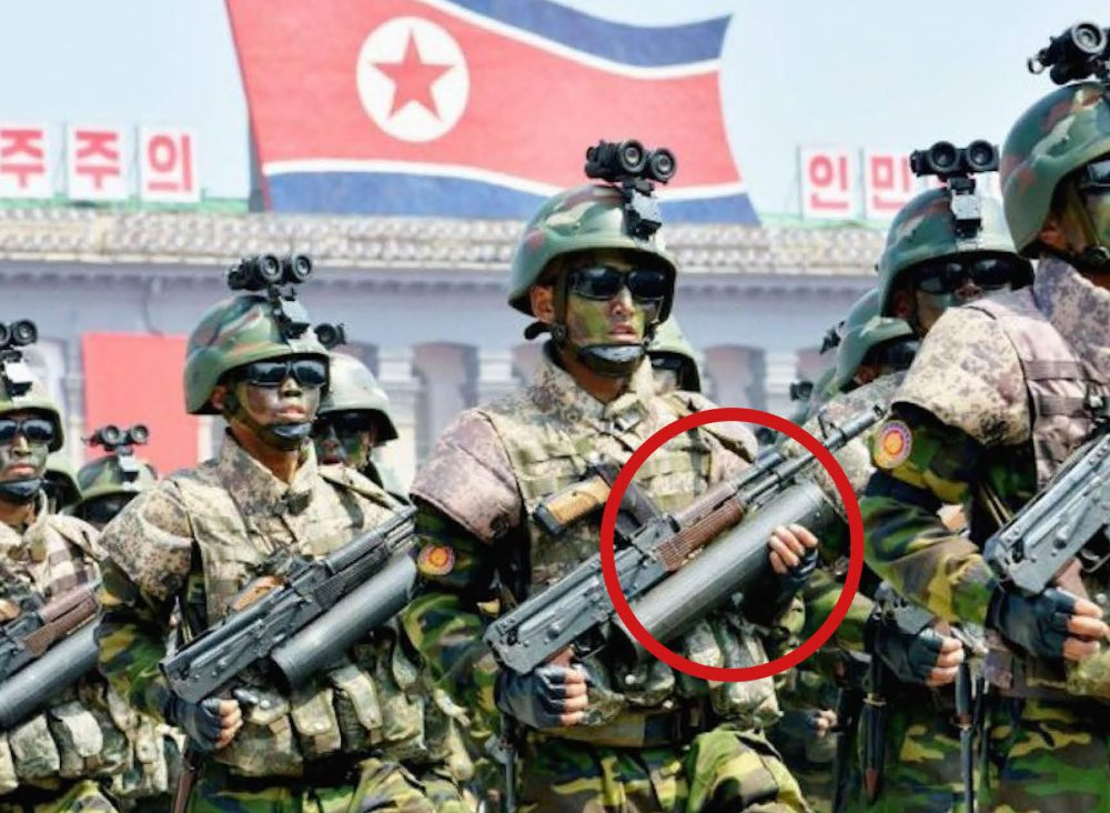 North Korea fake weapons