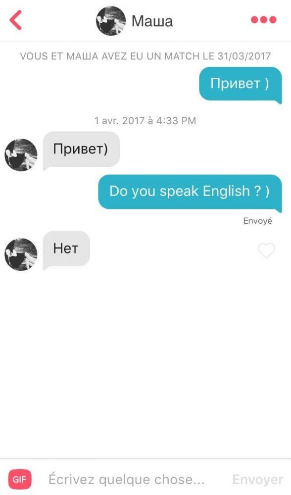 Tinder 10