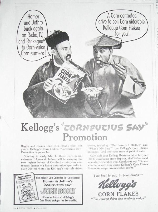 Vintage ad 8