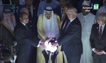 Donald Trump Orb