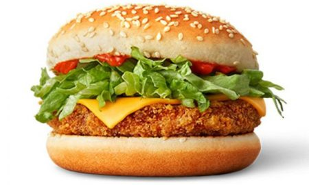 (Picture: Mc DOnalds)Vegan macdonalds burger in norway