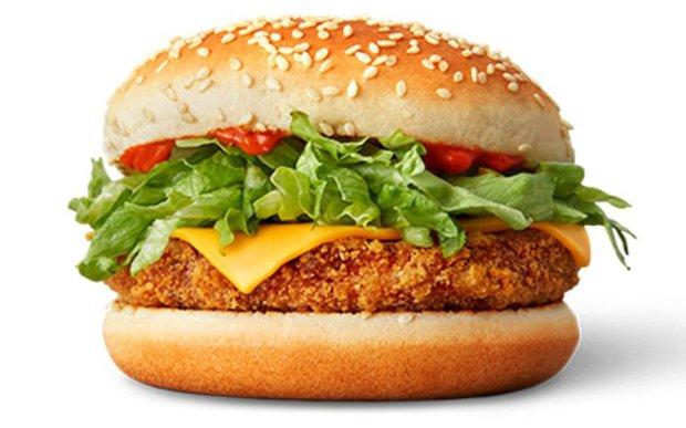 (Picture: Mc DOnalds)Vegan macdonalds burger in norway