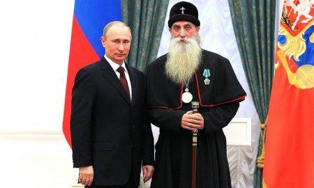 Metropolitan Kornily Vladimir Putin