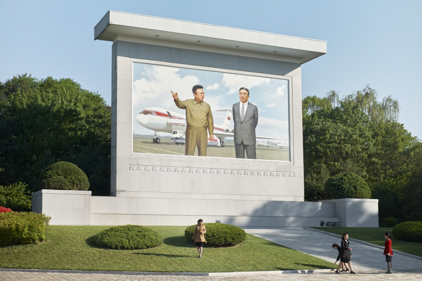 North korea airlien
