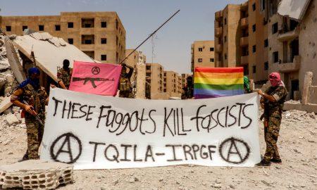 LGBT Unit TQILA