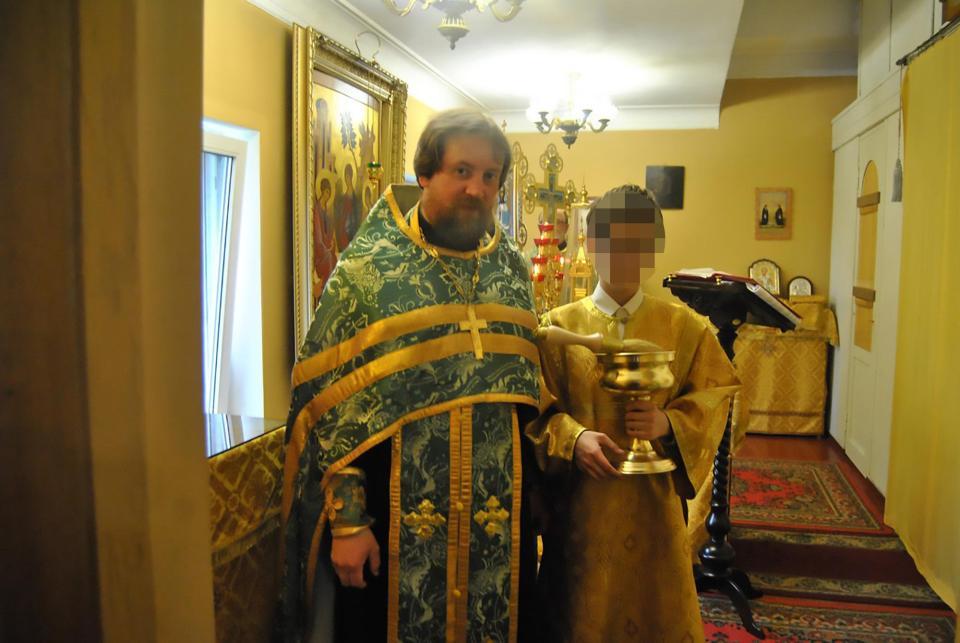 Priest 1