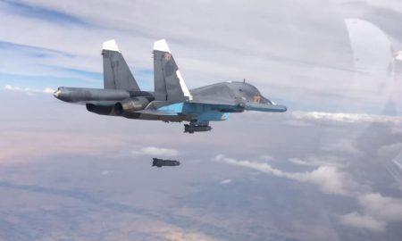 Russian air strike