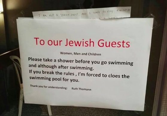 Swiss hotel Jewish sign