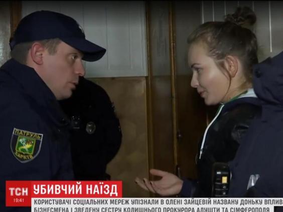 alyona-zaitseva smirking