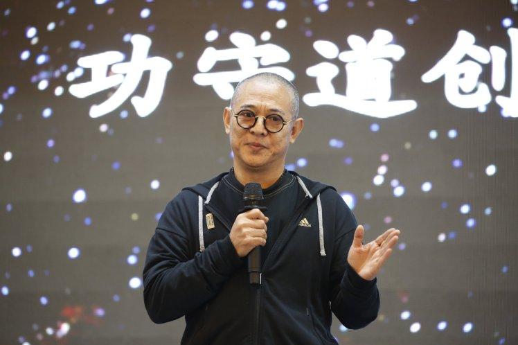 'Gong Shou Dao' Kung Fu Camp Closing Ceremony