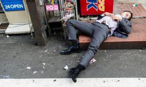 Drunk Street