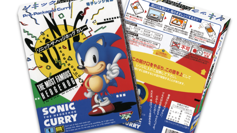 SOnic Curry
