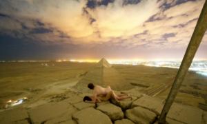 Shagging Pyramid