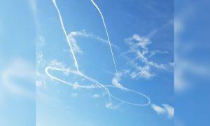 navy penis in sky